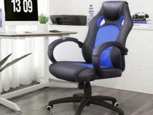 Dónde comprar una silla ergonómica para oficina