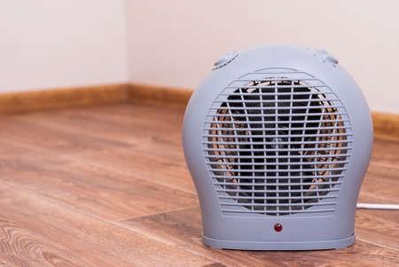 Ventiladores Calefactores - Precios
